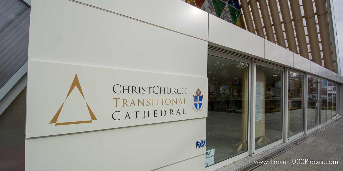 Christchurch -- Cardboard Cathedral