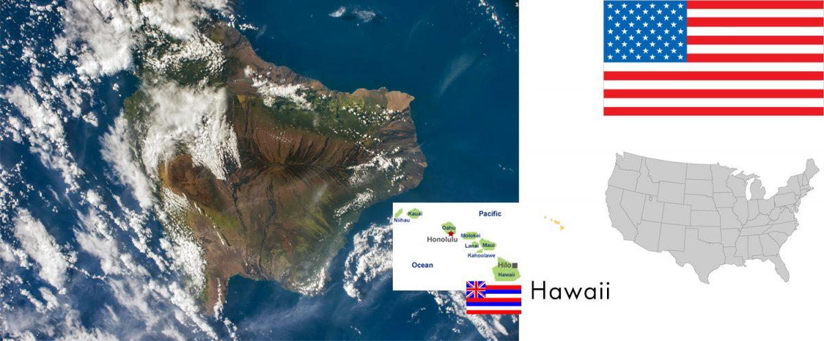 Hawaii Islands, USA (photo: NASA image)