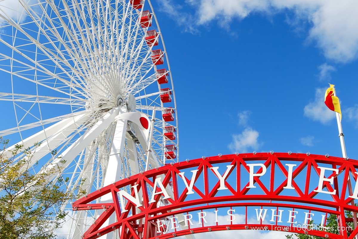 Chicago Navy Pier: The Ferris Wheel